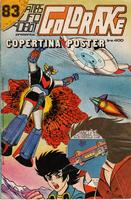 ATLAS UFO ROBOT GOLDRAKE 083