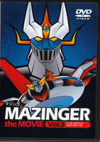 MAZINGER the Movie