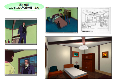 th_animation-compared16.png