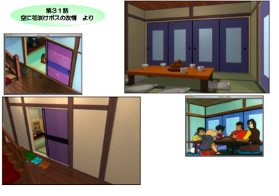 th_animation-compared31.png